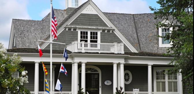 Lake Sidney Lanier Harbour Point Yacht Clubhouse